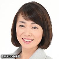 細川 珠生(ホソカワ タマオ)