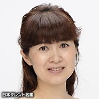相沢 恵子(アイザワ ケイコ)