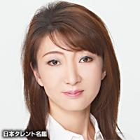 高倉 百合子(タカクラ ユリコ)