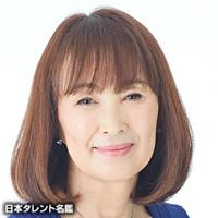 赤座 美代子(アカザ ミヨコ)