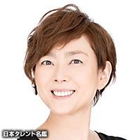 秋本 奈緒美(アキモト ナオミ)