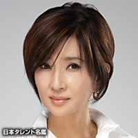 秋吉 久美子(アキヨシ クミコ)