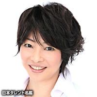 浅井 星光(アサイ ホシミ)