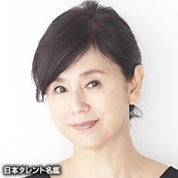 朝加 真由美(アサカ マユミ)