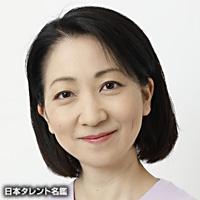 麻里 万里(アサザト マリ)