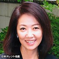 浅田 美代子(アサダ ミヨコ)