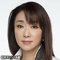 浅野 ゆう子(アサノ ユウコ)