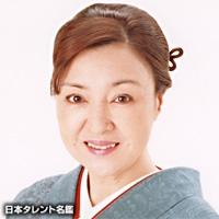 朝比奈 順子(アサヒナ ジュンコ)