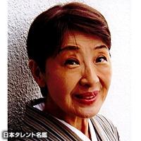 浅利 香津代(アサリ カズヨ)