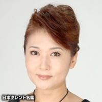 東 てる美(アズマ テルミ)
