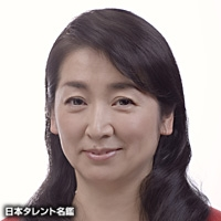 阿部 朋子(アベ トモコ)