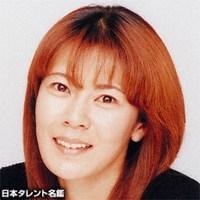 網浜 直子(アミハマ ナオコ)