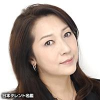 亜蘭 知子(アラン トモコ)