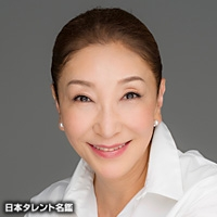安藤 和津(アンドウ カヅ)