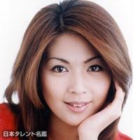 飯島 直子(イイジマ ナオコ)