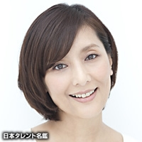 生田 智子(イクタ トモコ)