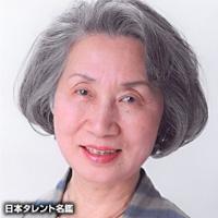池田 道枝(イケダ ミチエ)