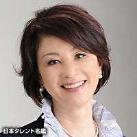 石井 苗子(イシイ ミツコ)