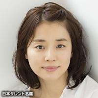 石田 ゆり子(イシダ ユリコ)
