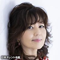 石野 真子(イシノ マコ)