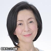 磯西 真喜(イソニシ マキ)