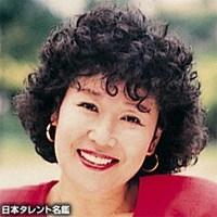 一谷 伸江(イチタニ ノブエ)