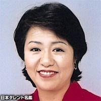 今村 優理子(イマムラ ユリコ)