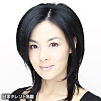 井森 美幸(イモリ ミユキ)