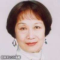 岩崎 加根子(イワサキ カネコ)