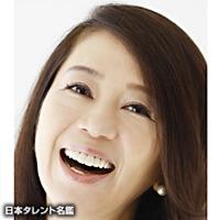 岩崎 良美(イワサキ ヨシミ)