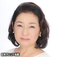 遠藤 真理子(エンドウ マリコ)