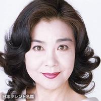 大信田 礼子(オオシダ レイコ)