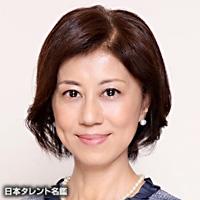 大島 さと子(オオシマ サトコ)
