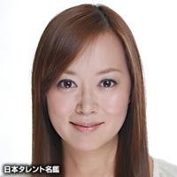 大西 結花(オオニシ ユカ)
