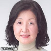 大原 真理子(オオハラ マリコ)