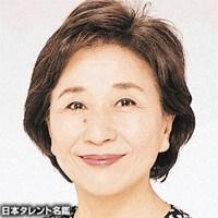 大森 暁美(オオモリ アケミ)