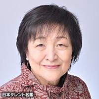 岡田 和子(オカダ カズコ)
