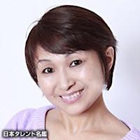 岡田 静(オカダ シズカ)