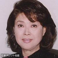 岡田 茉莉子(オカダ マリコ)