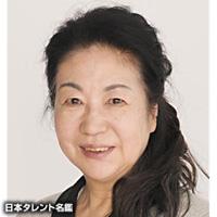岡本 牧子(オカモト マキコ)