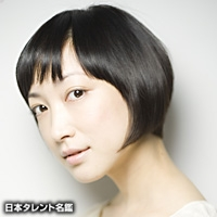 緒川 たまき(オガワ タマキ)