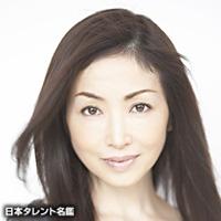 荻野目 慶子(オギノメ ケイコ)