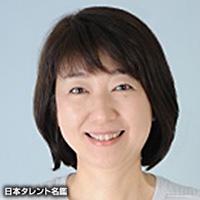小口 久仁子(オグチ クニコ)