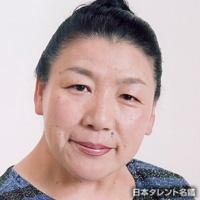 小熊 恭子(オグマ キョウコ)