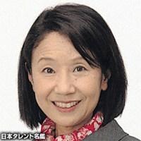 梶 三和子(カジ ミワコ)