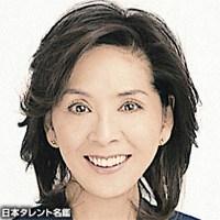 柏木 由紀子(カシワギ ユキコ)