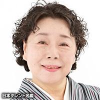 片岡 富枝(カタオカ トミエ)