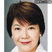 片山 万由美(カタヤマ マユミ)