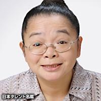 上村 依子(カミムラ ヨリコ)