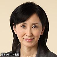 川島 美津子(カワシマ ミツコ)